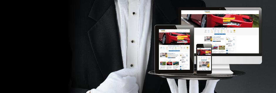 site internet comité d'entreprise PREMIUM ONLINE solution de CE PREMIUM-